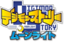 [Imagen: Moonlight_logo.png]