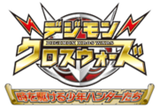 digimon xros wars hunter tachi logo