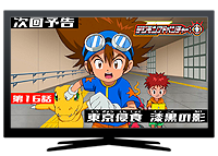 Digimon en TV