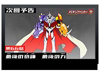 Digimon en TV