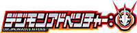 Logo Digimon Adventure: